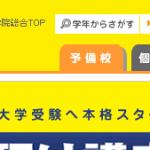 "<span class=""title"">四谷学院</span>"